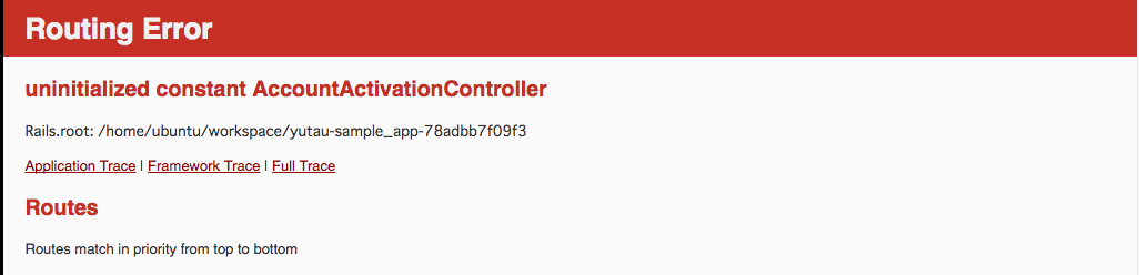 routing errorスクリーンショット